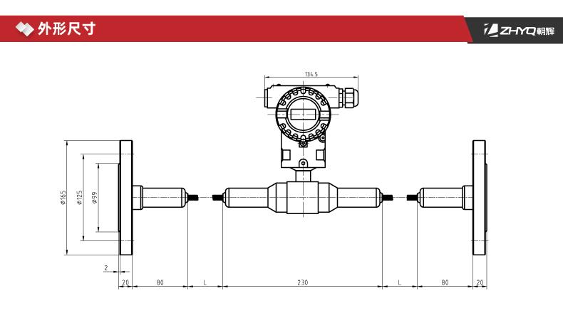 远传隔膜差压液位变送器尺寸