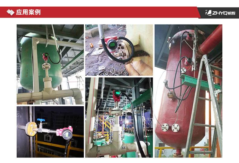 中高温防爆压力变送器应用案例